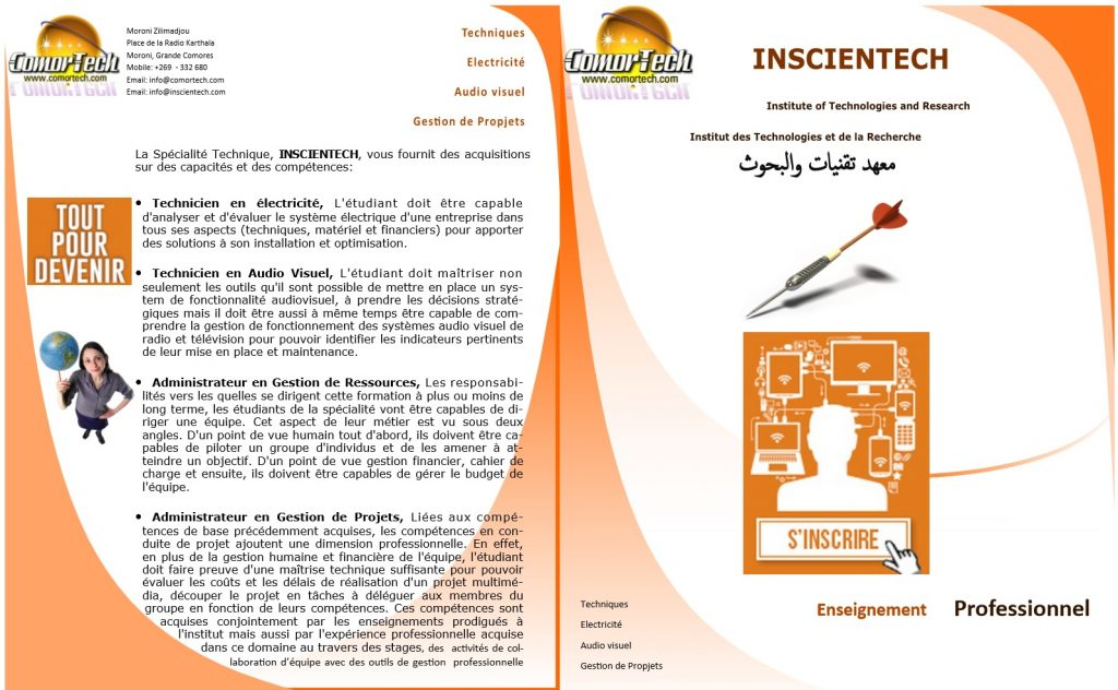 Inscientech - Course Introduction